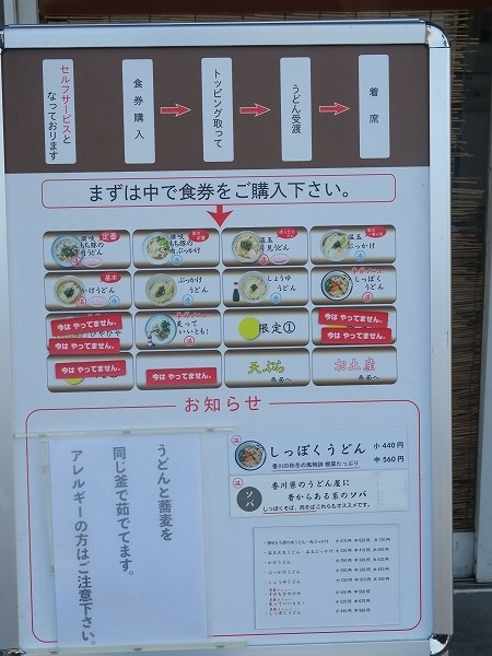 201114IMG_4917.jpg