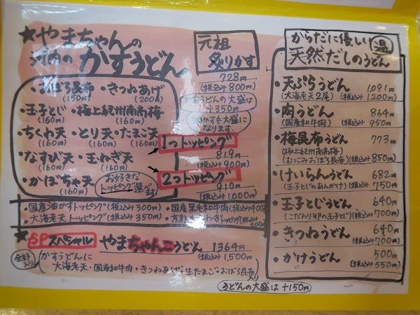 201115IMG_5020.jpg