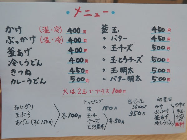 201121IMG_5058.jpg