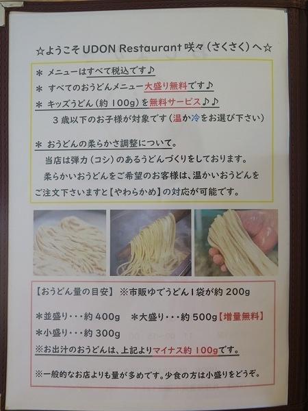 201122IMG_5083.jpg