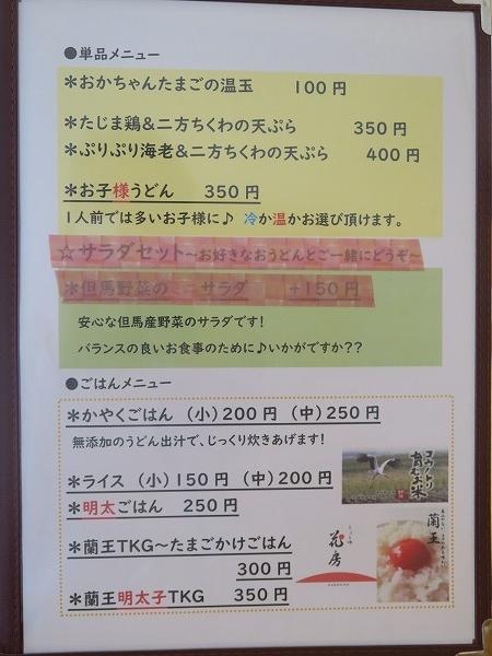 201122IMG_5084.jpg