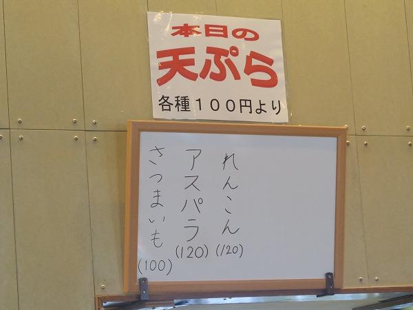 201123IMG_5125.jpg