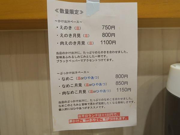 201129IMG_5178.jpg