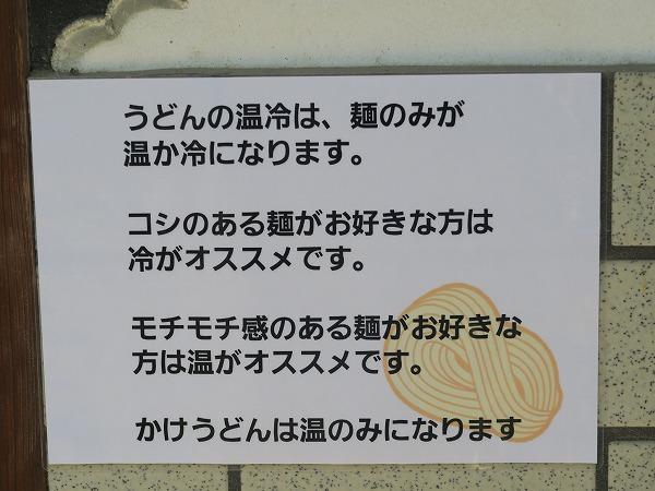 201211IMG_5322.jpg