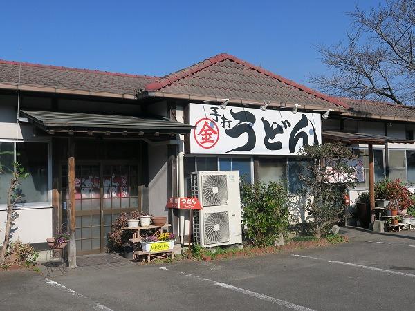 201211IMG_5345.jpg