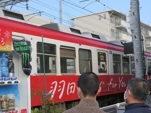 201212IMG_5406.jpg