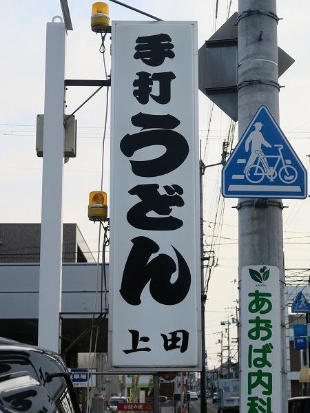 201212IMG_5421.jpg