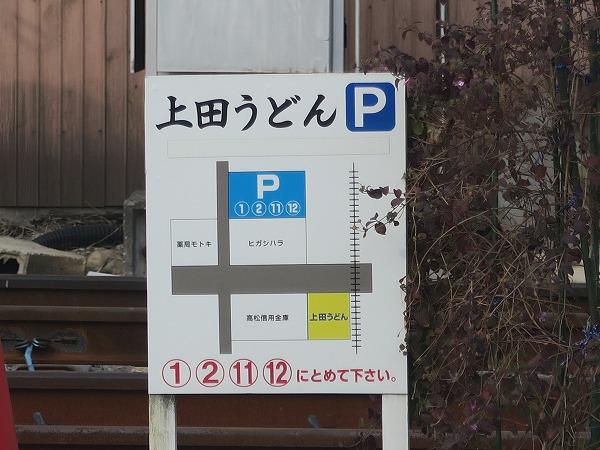 201212IMG_5422.jpg