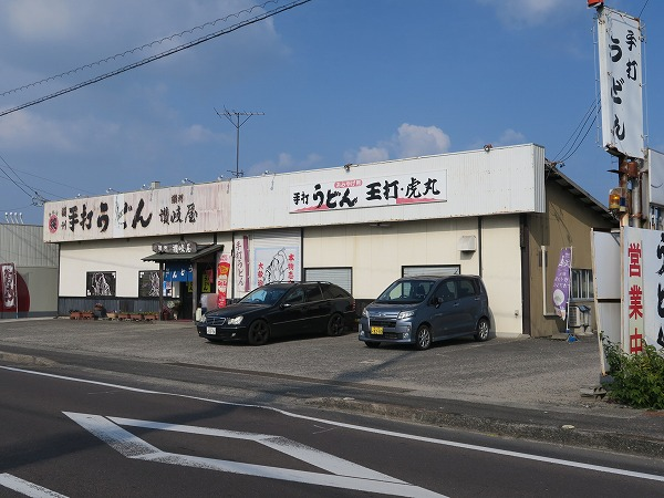 201212IMG_5453.jpg