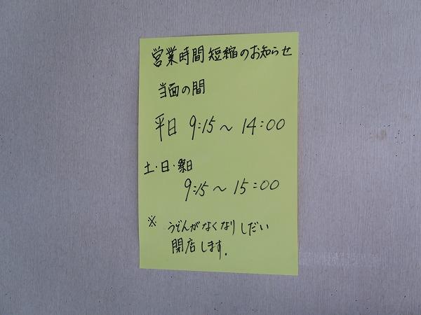 201212IMG_5479.jpg