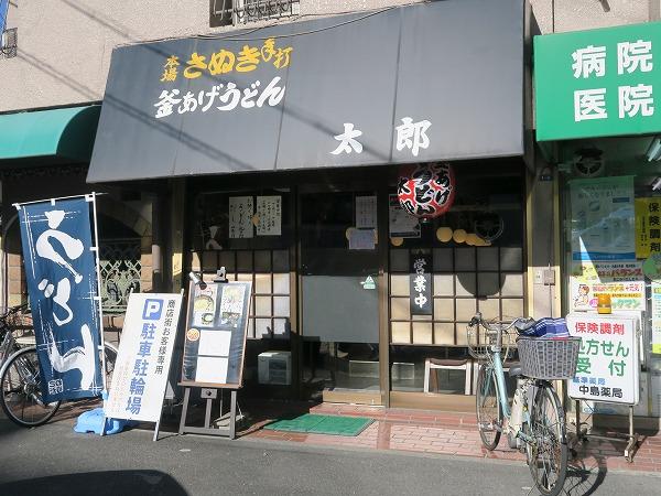 201216IMG_5548.jpg