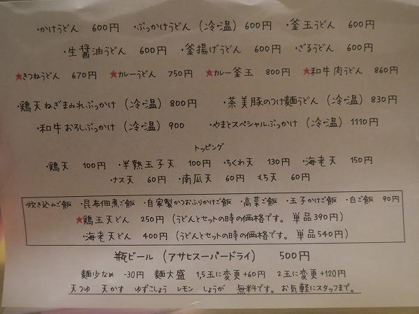201219IMG_5565.jpg