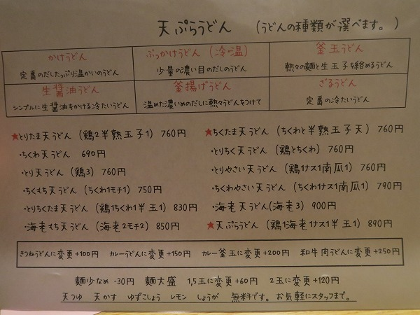 201219IMG_5566.jpg
