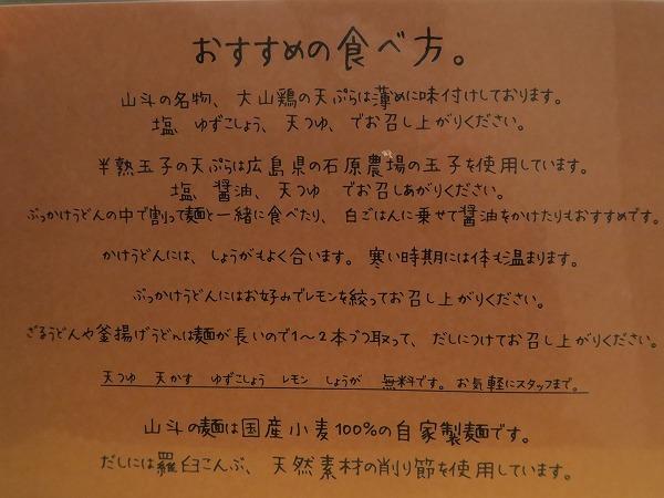 201219IMG_5568.jpg