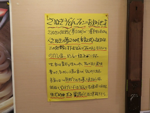 201225IMG_5659.jpg