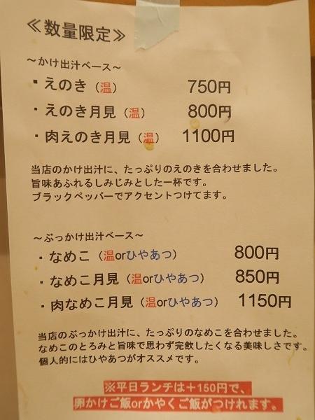 201225IMG_5668.jpg