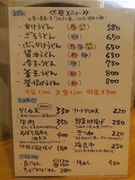 201225IMG_5670.jpg