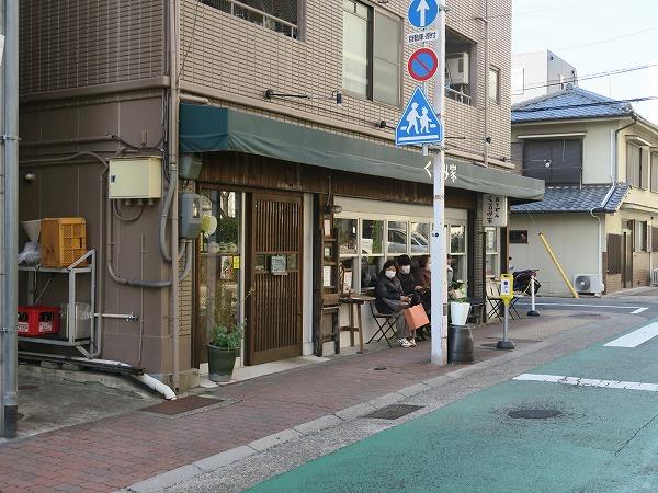 201227IMG_5715.jpg