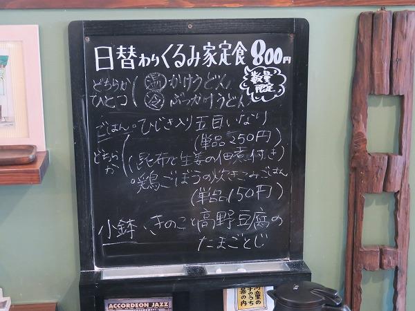 201227IMG_5719.jpg