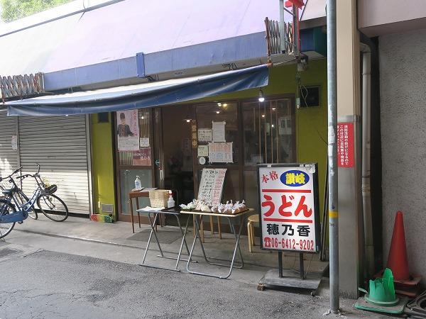 201229IMG_5746.jpg