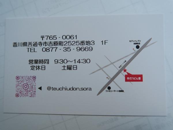 210319IMG_6905.jpg