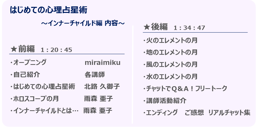 hajimete_mokuji.png
