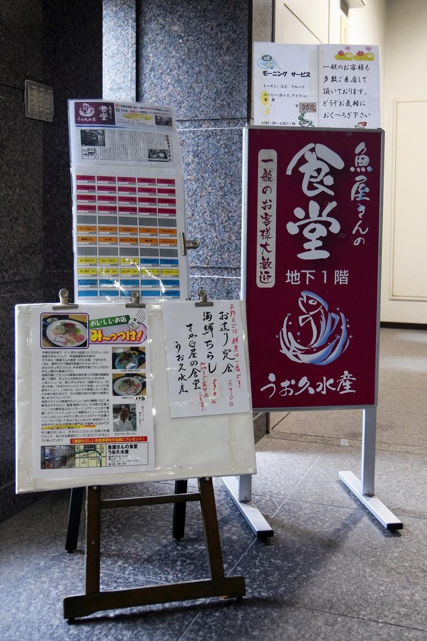 平野区食堂 (1)