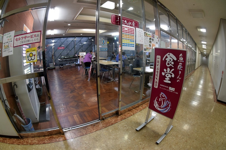平野区食堂 (11)