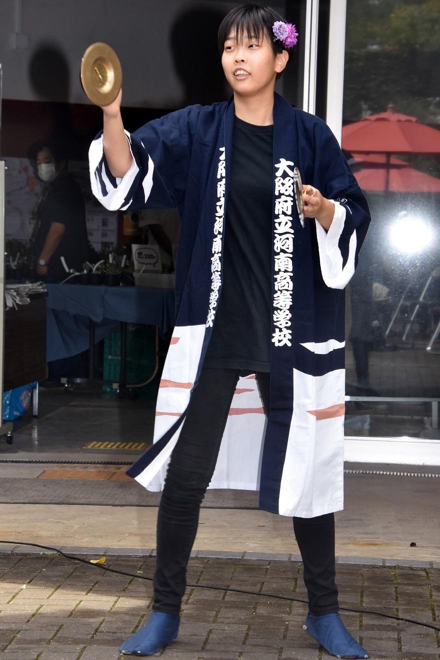 花の文化園、秋のコンサート・太鼓#2 (23)