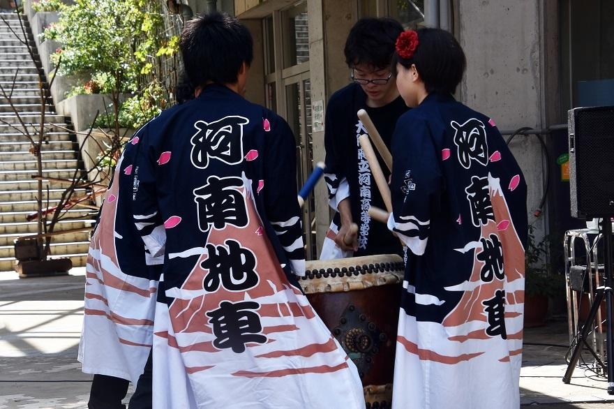 花の文化園、秋のコンサート・太鼓#3 (41)
