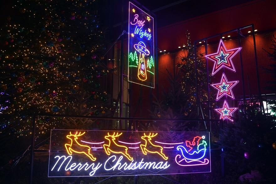 HEP FIVE・クリスマス・イルミ2020 (0)