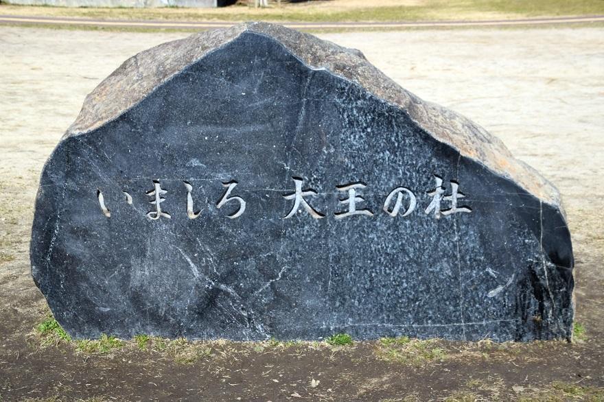 今城塚古墳 (36)