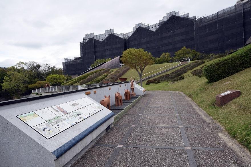 ハニワ工場公園 (3)