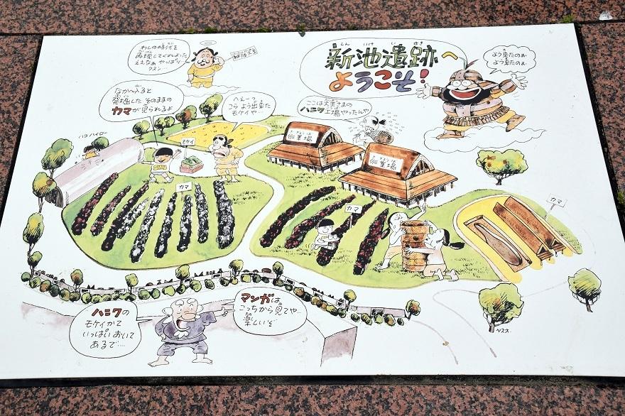 ハニワ工場公園 (44)