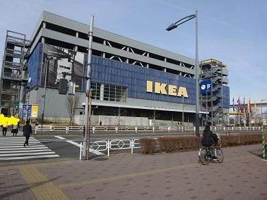 IKEA 立川店