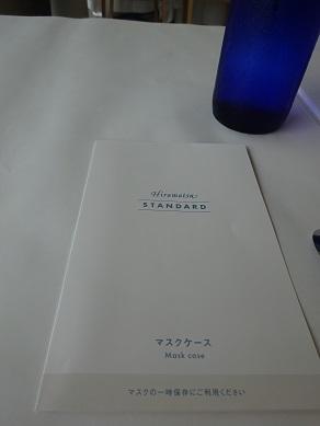 カフェ&ブラッスリー ポール・ボキューズ 金沢