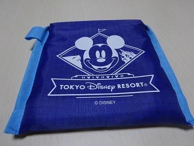 TDR goods