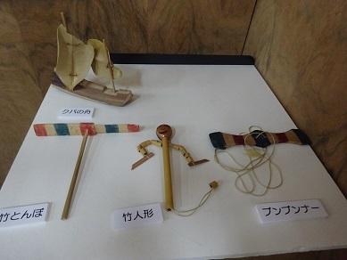 八重山博物館