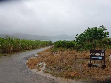 のばれ岬観光農園