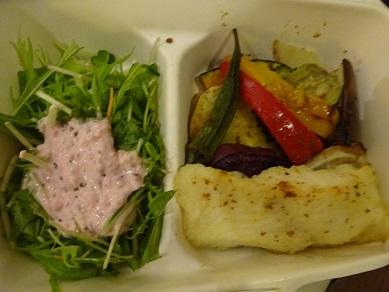 島野菜カフェ リハロウビーチ
