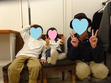 末っ子&Yくん&チビMちゃん