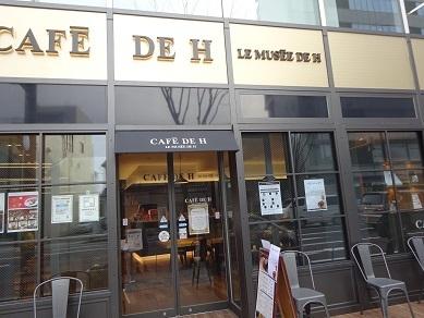 カフェ ドゥ アッシュ/CAFE DE H