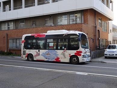 ふらっとバス