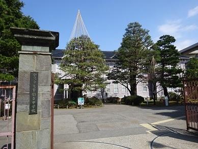 紫錦台中学校