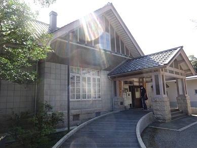 県立美術館別館