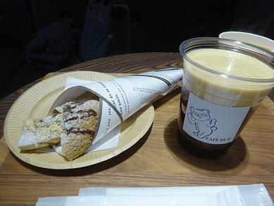 カフェ ド アッシュ