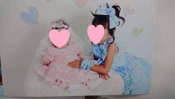 Nちゃん&Rちゃん