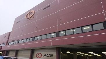 ACE工場