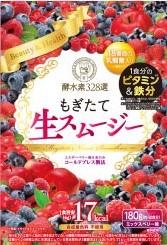 kansyoku3 (2)