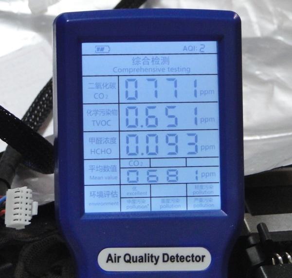 AirQualityDetector_06.jpg